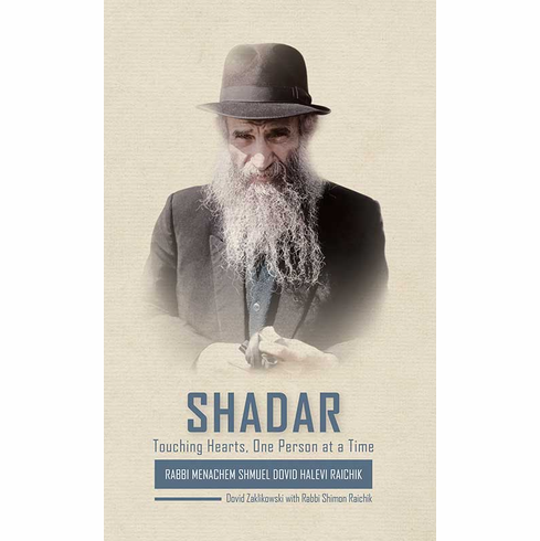 SHADAR Touching Hearts, One Person at a Time