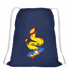 NAVY BLUE COTTON DRAWSTRING BACKPACK