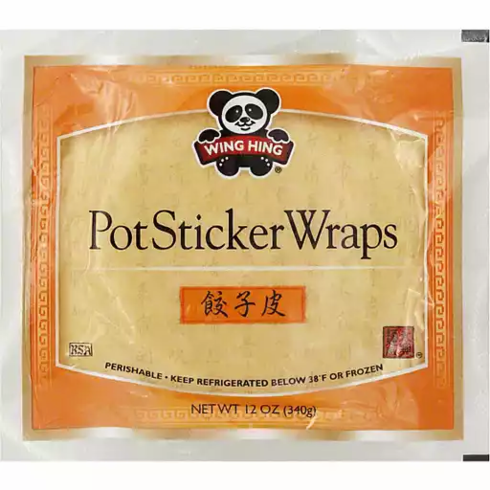 Wing Hing Pot sticker Wrap <br/>&#27704;&#20852;&#38149;&#36148;&#30382; 12oz x12