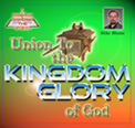 Union to the Kingdom Glory of God - 6 Audio CD's - Mike Blume