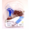 Nokya HB3 Arctic White Halogen Headlight Bulb (Stage 2)