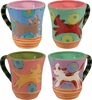 Puppy - Mug Set of 4
