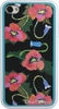 Moonlight Poppy - Smartphone Cover