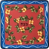 Flower Seder/Matzoh - Square Dinner Plate