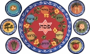 Flower Seder - Seder Set of 7