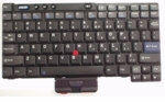 IBM Lenovo 93P4638 keyboard US version for Thinkpad X40 notebook