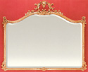 Ornate Giltwood Mirror