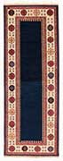 Shirvan Talish Rug