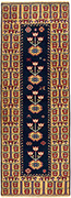 Shirvan rug Tree of Life