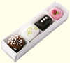 Haba Food <br>Petit Fours <br>(set of 4)
