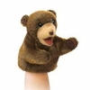 Folkmanis Puppet <br>Little Brown Bear