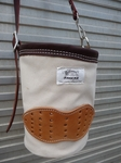 Canvas Feed Bag