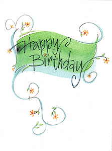 Birthday Banner Greeting Card