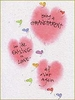 Grandparent Congratulations Greeting Card