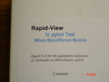 H. PYLORI- 25 TEST/KIT- CLIA WAIVED