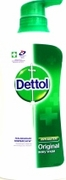 Dettol Body Wash