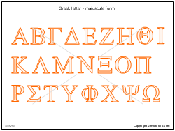 Greek letter - majuscule form