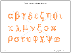 Greek letter � minuscule form