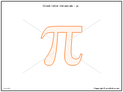 Greek letter minuscule - pi