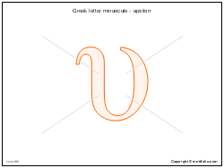 Greek letter minuscule - upsilon