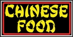 Chinese Food Lightbox Sign