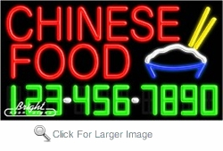 Chinese Food Neon w/Phone #