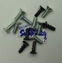 RAINBOW D-3 FLANGE PLATE SCREWS