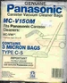 GENUINE PANASONIC BAG STYLE C5 3/PK