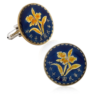 Hand Painted Taiwan Five Chiao Coin Cufflinks