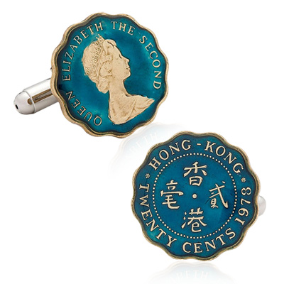 Hong Kong Queen Elizabeth Ii Twenty Cent Coin Cufflinks