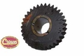16) 33 Tooth First Gear, 1980-81 Jeep CJ with SR4 4 Speed Transmission