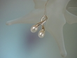 Freshwater Pearl  Sterling Silver Pendant Necklace