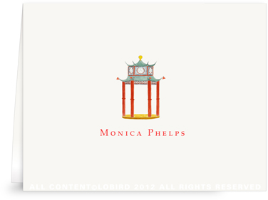 Chinoiserie Pagoda Pavilion - Folded Note Cards