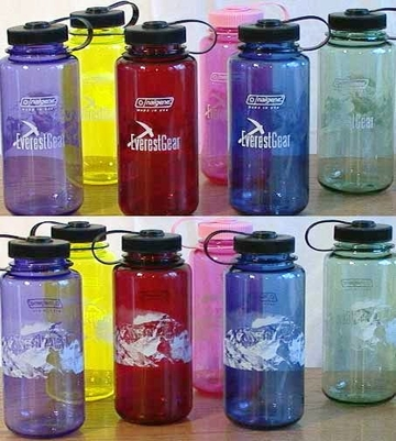 Nalgene Custom Printed Wide Mouth Water Bottles