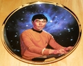 Star Trek 25th Anniversary Collector Plate Sulu