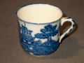 Royal Doulton Willow Cup