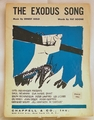 Sheet Music The Exodus Song 1960