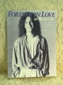 Sheet Music Forever In Love Kenny G