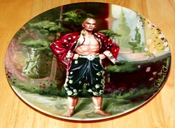 Collector Plate The King and I Classic Movie Series A Puzzlement