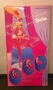 Barbie Doll  Twirling Ballerina Spin Her Crown and She Twirls NRFB SOLD