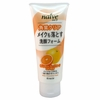 Naive Orange Cleansing Foam