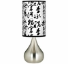 Chinese Scroll Table Lamp