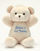 Kid's Plush Cream Bear Buddy - 20""