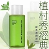 Green Cleansing Beauty Oil  Premium A/O