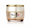 Boyun Night  Cream