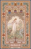 Aurore Tapestry  - Classic Tapestry
