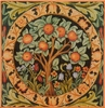Orange Tree  Pillow Cover