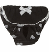 Flying Heart Puppy Panties