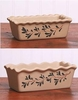 Unglazed Ceramic Loaf Pan