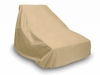 Double-sized Chaise Cover - Khaki